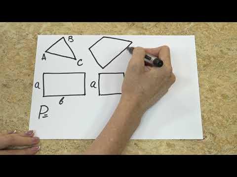 Как найти площадь многоугольника 3 класс