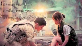 ( Thai ver. ) 첸(CHEN)X펀치(Punch) _ Everytime l Cover by min ( OST. ชีวิตเพื่อชาติ รักนี้เพื่อเธอ )