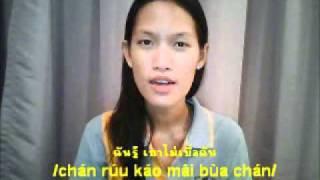 "Thai Vocabulary | ""Bored"" เบื่อ and ""Boring"" น่าเบื่อ"