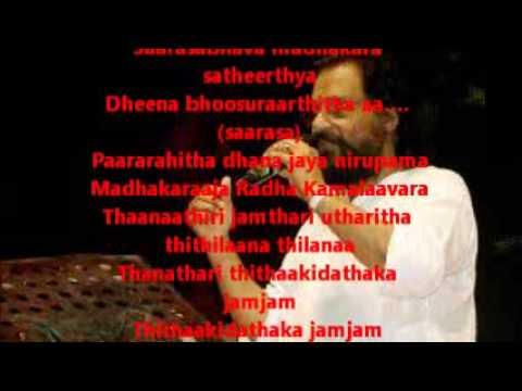 Gopalaka pahimam anisham  song with lyrics