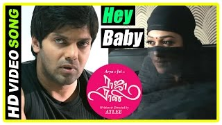 Raja Rani Tamil Movie Songs | Hey Baby song | Flatmates complain about Arya to Nayanthara