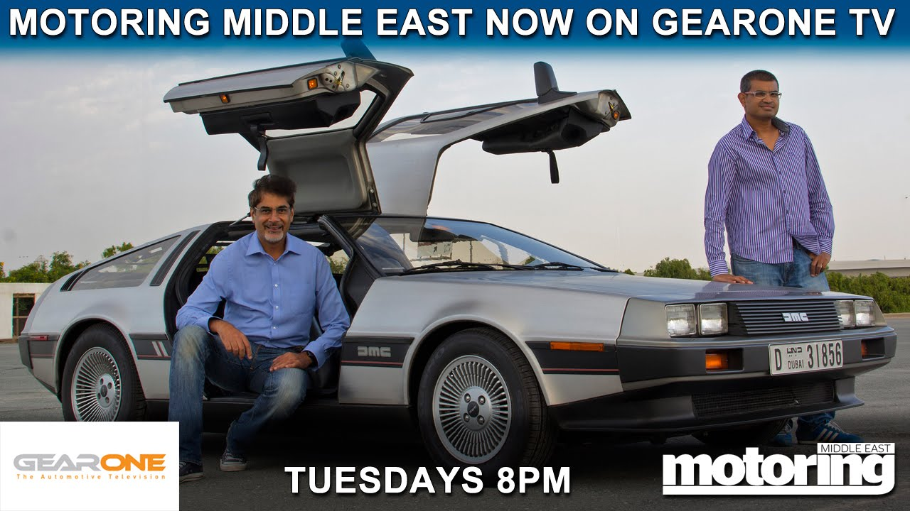 New Tv Car Show Motoring Middle East On Gearone Tuesdays 8pm