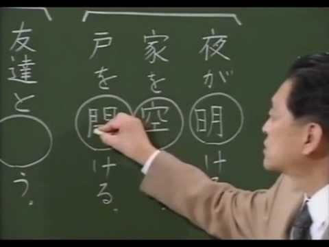 漢字 4年漢字 : 小学4年 漢字の復習 S4K11_01 ...