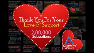 Thank You For Your Love & Support 200000 Subscribers Aryaamoney
