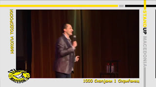 Stand Up Macedonia -1000 Skopjani, 1 Ohrigjanec