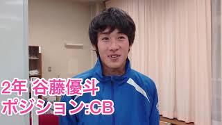 盛岡誠桜高校サッカー部【筋肉サイコー伝承記17】2019.1.31
