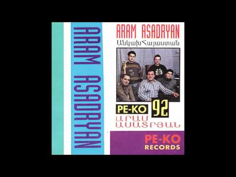 Aram Asatryan - Ankakh Hayastan - Full Album © 1992