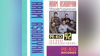 Скачать Aram Asatryan Ankakh Hayastan Full Album 1992