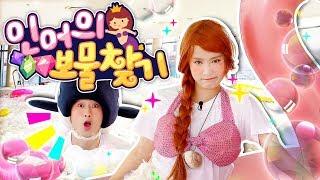 [강이 X 지니] 딩딩 코딩TV 인어의 보물찾기 챌린지 놀이!!!