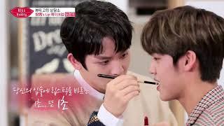오구오구 남자아이돌의 립메이크업 도전!