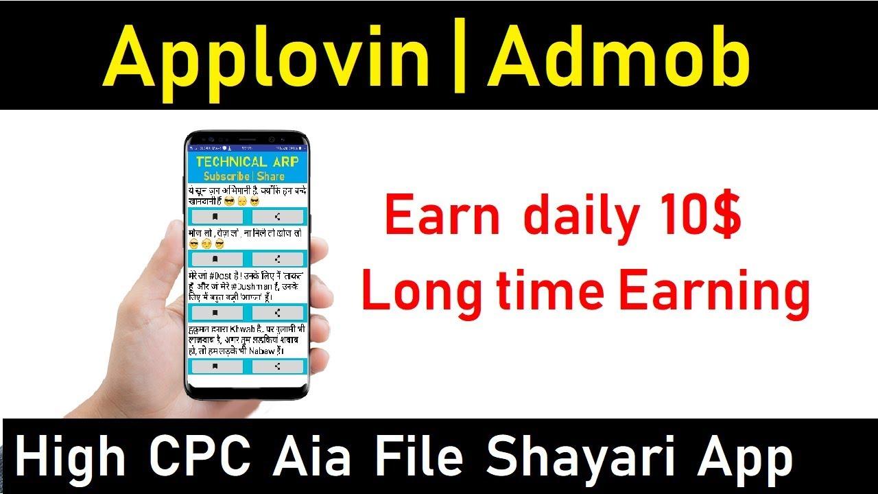 Admob High CPC Aia File Shayari App | Admob Aia File Shayari