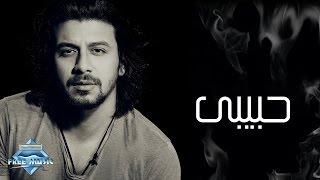 Nabil - Habiby (Lyrics Video) | (نبيل - حبيبي (كلمات