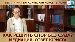 видео Юридическая помощь в спорах с банками