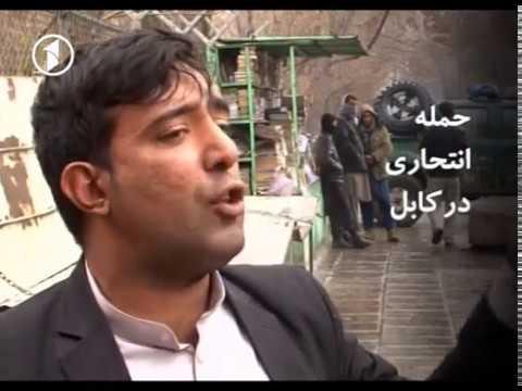 Afghanistan Dari News 24.02.2018 خبرهای افغانستان