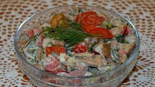 Салат с солеными грибами и помидорами. Salad with salty mushrooms and tomatoes.