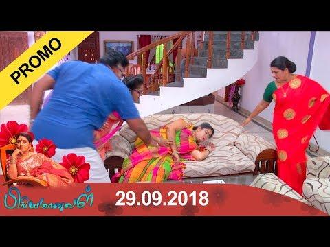 Priyamanaval Promo 01-10-2018 Sun Tv Serial Promo Online
