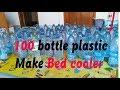 100 Water bottle plastic make cooler bed - DIY