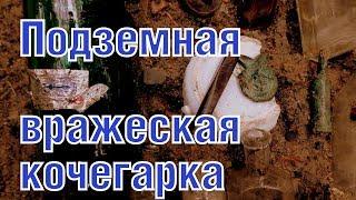 Находки от мала до велика с Карельского перешейка Huge and small finds of Karelian Isthmus