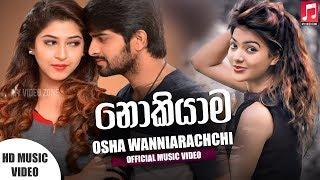 Nokiyama Aa Oya - Osha Wanniarachchi Music Video Sinhala 2020 | New Sinhala Music Videos 2020