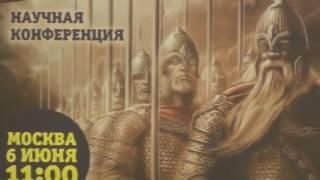 Велесова Книга   подлинная летопись прошлого славян! SD