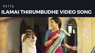 Illamai Thirumbudhe | Trisha Version | Petta | Rajinikanth | Vijay Sethupathi I Anirudh I Karthik