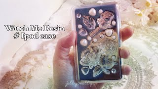 (Eng)Watch Me Resin #6 Ipod ca…