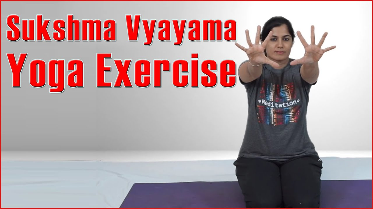 Sukshma Vyayama Yoga Whole Body Exercise Youtube