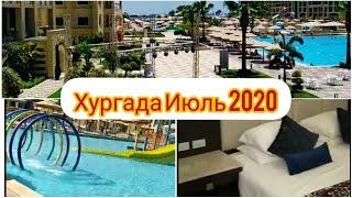Египет Хургада Июль 2020 Всё включено Какие меры защиты в отелях