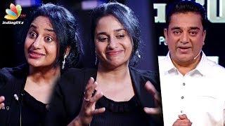 Veteran Actress/ TV Anchor Anu Hassan Exclusive interview | Kamal Hassan, Big Boss Tamil