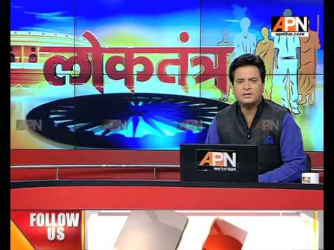 """APN debate show Loktantra on """"When will be the investors get their homes?"""" as on 25/07/2017"""