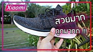 รีวิว-รองเท้า-xiaomi-sneaker-2-ลดราคา-สวยระดับรองเท้าหลายพันบาท