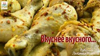 Дешевый и ВКУСНЫЙ рецепт Курица с картошкой