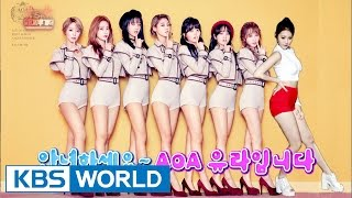 Video Girl'sday Yura almost became a member of AOA? [Happy Together / 2017.04.06] download MP3, 3GP, MP4, WEBM, AVI, FLV Oktober 2017