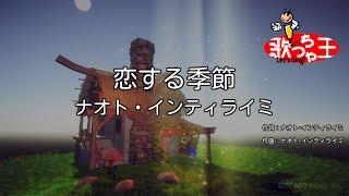 『キリン 氷結』CMソング.