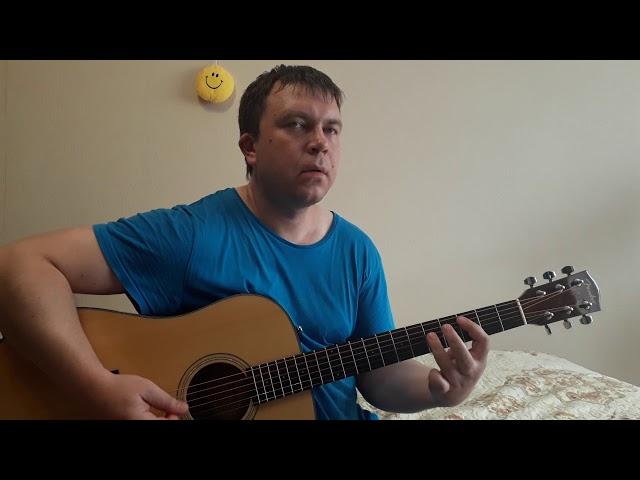 RASA - DIOR (cover )