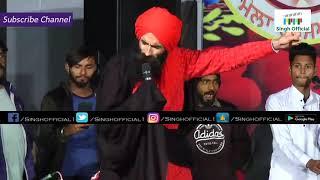 Kanwar Grewal 🔴 Live Performance 🔴 Official Live Mela Video HD 2018