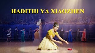 "Swahili Christian Musical Trailer ""Hadithi ya Xiaozhen"" 