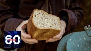 В Петербурге оказались самые высокие цены на хлеб. 60 минут от 16.10.19