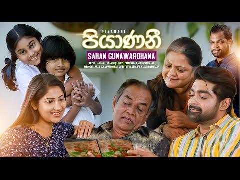 Piyanani (පියාණනී) - Sahan Gunawardhana Official Music Video | Sinhala New Song 2021
