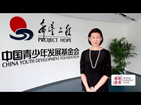 Interview of GuLan fin, CYDF