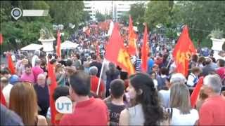 Greek Communist Rally: Thousands of Greek Communist Party supporters stage anti-government rally