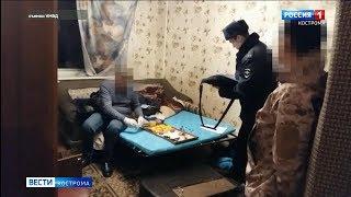 В Костроме задержали группу наркоторговцев из Средней Азии