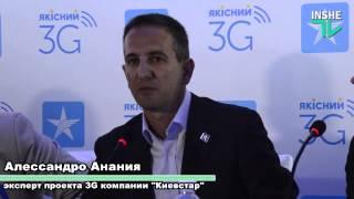 Тестирование 3G от Киевстар(, 2015-05-20T15:17:33.000Z)