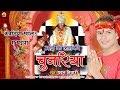 Download 2017 का सुपरहिट देवी गीत - केवड़िया खोलऽ ए मईया - Pawan Tiwari - Bhojpuri Devi Geet -Navratri Bhajan MP3 song and Music Video