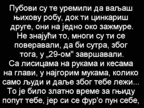 Београдски Синдикат - Главом у зид Lyrics