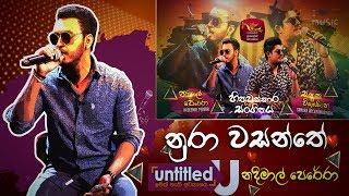 Untitled - Sinhala Songs 09-07-2019