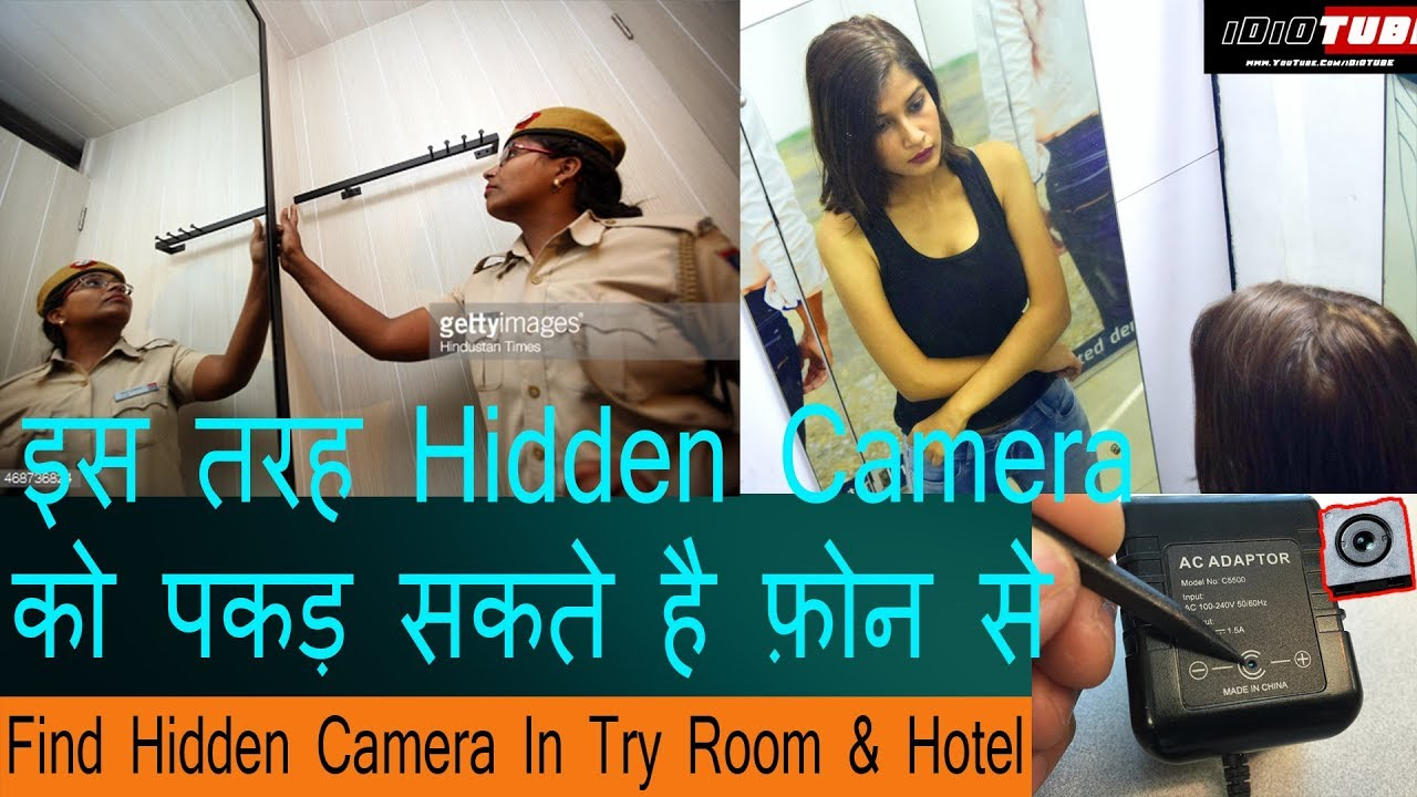 How To Find Hidden Camera In Try Room And Hotel Gest Room