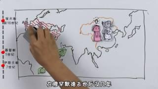 【科普】三大宗教有趣历史.趣史