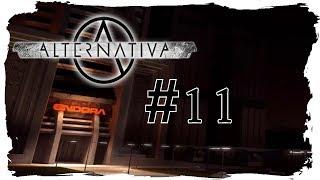 ALTERNATIVA [Folge 11] - Der neue Endora Mitarbeiter