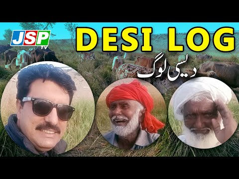 Vlog With Villagers |JSP TV|Jam Shaukat Vloging|Pakistan
